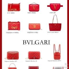 2020 宝格丽新款红色女包款式精选