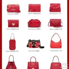 2020 普拉达新款红色女包款式精选