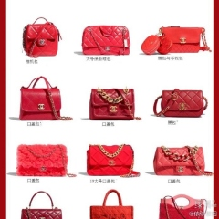 2020 香奈儿新款红色女包款式精选